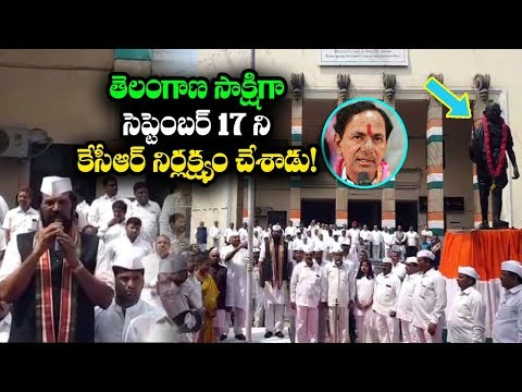 Uttam Kumar Reddy Criticize TRS Party | TS Congress On Telangana Liberation Day Celebrations