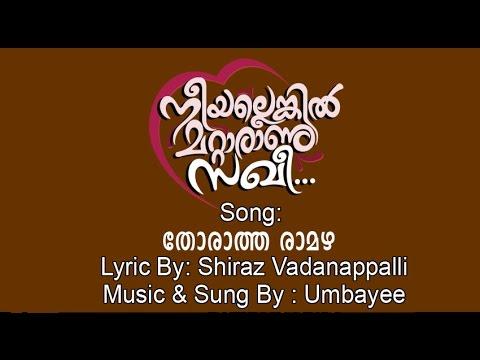 Neeyallenkil Mattaraanu Sakhee | Thoraatha Raamazha | Shiraz Vadanappalli