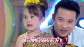 Kidzaaa The Audition | Season2 | EP.2 Part2/4 DJ.อาร์ต DJ.เผือก