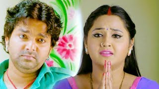 """Pawan Singh Aur Kajal Raghwani"" Full HD Bhojpuri Video Scene, Movie ""Tere Jaisa Yaar Kahan""