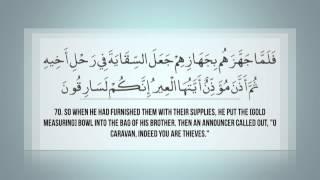 Download Lagu Surah Yusuf   Sa'ad al Ghamdi  سورة يوسف سعد الغامدي Gratis STAFABAND