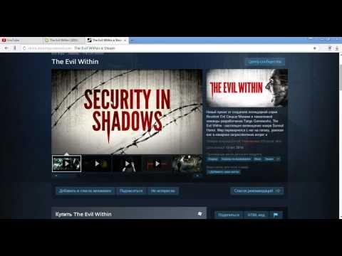 The Evil Within Скачать все DLC на ПК [СКАЧАТЬ БЕСПЛАТНО]