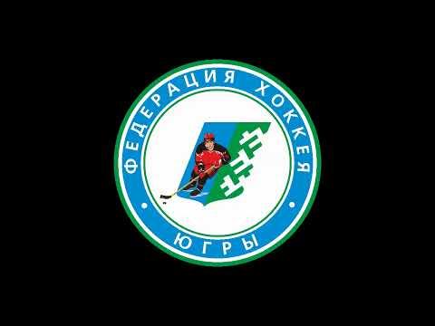 Первенство ХМАО-Югры по хоккею среди мужских команд, г.Нижневартовск, 2 день