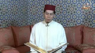 سورة الأحقاف برواية ورش عن نافع القارئ الشيخ عبد الكريم الدغوش