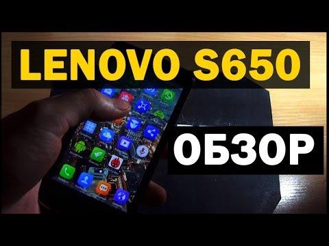 Как сделать скриншот в леново s650