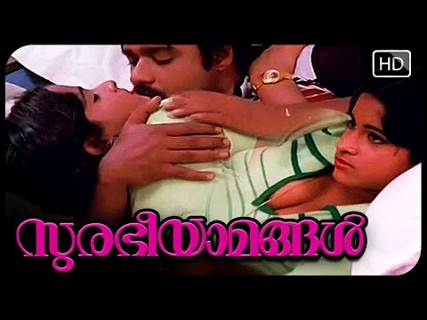 Malayalam Full Movies | Surabhi Yamangal | Malayalam Romantic | Sukumaran,seema video