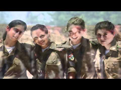 Sombras Del Amor - An Israel Defense Forces Tribute
