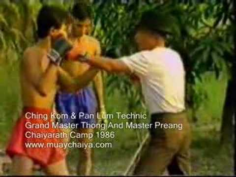 Muay thai Chaiya 1986 Image 1