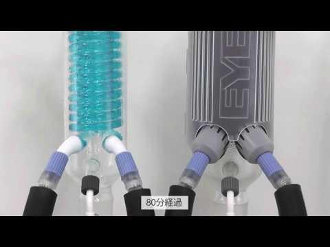 ロータリーエバポレーター用結露対策カバーの結露状態を比較した動画のご紹介