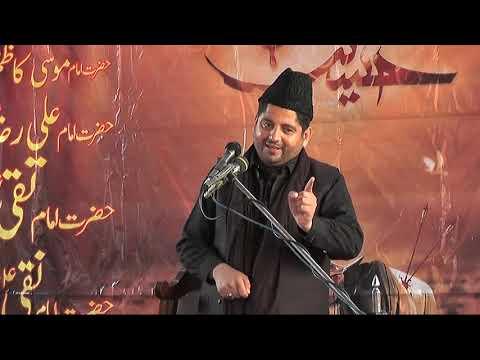 Syed  Imran Abbas Nqvie |4 Safar 2018 | Machiana Gujrat ( www.GujratAzadari.com)