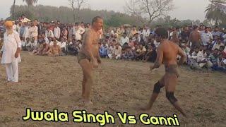 Ganni Vs Jwala Singh Kushti Dangal Maha Mukbala Pind Kherra Yamuna Nagar