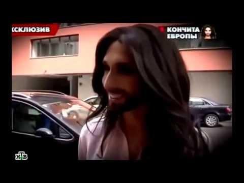 Страшная правда: бородатая Кончита Вуртс 2