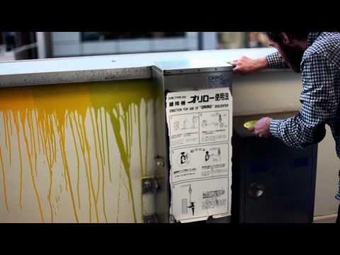 Simeon Farrar: Japan 2010 #004