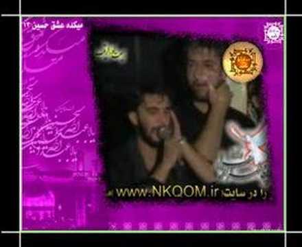 Seyed Javad Zaker & Hamid Alimi- Ya hussain gharibe madar
