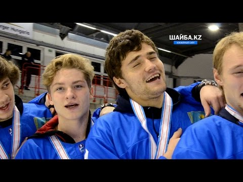 Молодёжная сборная Казахстана поёт гимн
