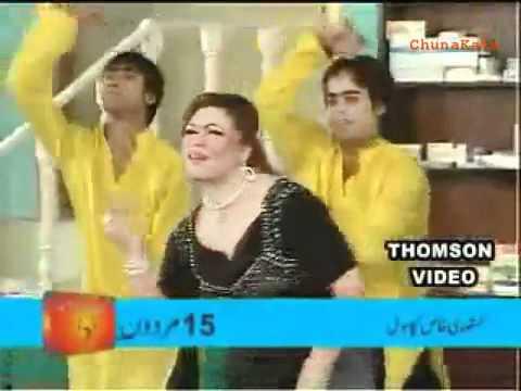 03224976505 Mujra Hi Mujra Khushboo Nathli Ne Sara Multan Lutia   Punjabi Mujra video