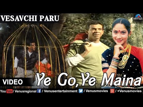 Ye Go,ye Maina (vesavchi Paru,songs With Dialogue) video