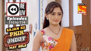 Weekly Reliv | Sajan Re Phir Jhoot Mat Bolo | 23rd October to 27th October 2017 | Episode 110 to 114
