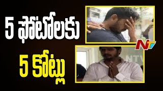 Man Blackmail Girl, Demands 5cr With Morphed Photos, Police Arrests Accused | NTV