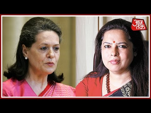 BJP To Corner Sonia Gandhi Directly In Parliament Today
