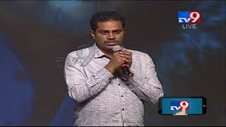 Lyricist Sira Sri Speech at Mental Madhilo Movie Pre Release Event || TV9