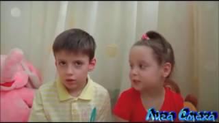 Дети матерятся Смешно до слез. Часть ІІ