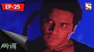 Aahat - 5 - আহত (Bengali) Ep 25 - The Gong