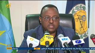 Addis Ababa police commission VC Mr. Zelalem Mengistie press conference about Saturday OLF home comi