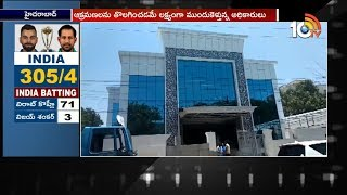 GHMC Starts Special Drive For Illegal Constructions | Hyderabad  News