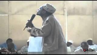 UKE WENZA~~~ sami haji dau & Mwapombe