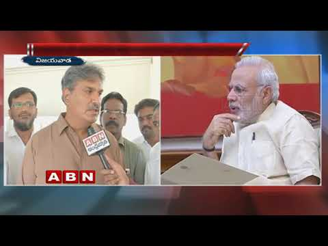 PM Modi cheated AP people says TDP MP Kesineni Nani