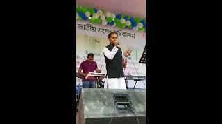 Download gan gai amar monre bujhai by mamun 3Gp Mp4