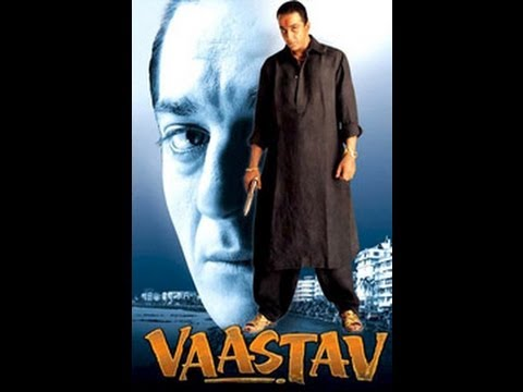 Meri Duniya Hai Karaoke for singing from Vaastav
