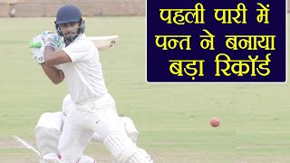 India Vs England 3rd Test: Rishabh Pant becomes 1st Indian who starts his Test career with a SIX