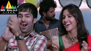 Rama Rama Krishna Krishna Movie Boat Comedy Scene - Ram, Priya Anand, Bindu Madhavi