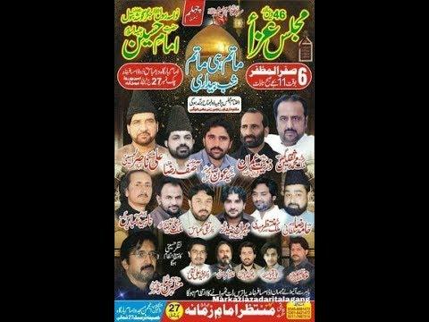 Live Majlis aza    /6 Safar  ..........27 Chak Shumali.... / 2019/........Faisalabad