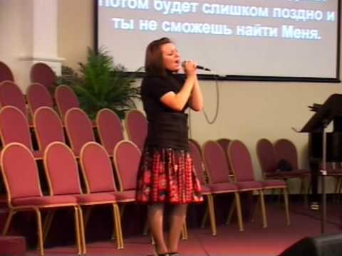 Христианские песни - Glotia te doy