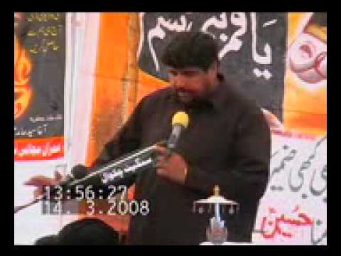 Zakir Syed Amir Abbas Rabani - P2 2 video