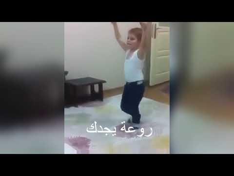 اروع طفل يرقص على أنغام شاوية لن تقلده thumbnail