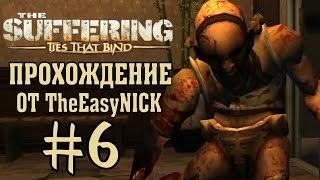 Видео прохождение игры suffering 2