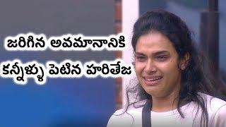 జరిగిన అవమానానికి కన్నీళ్ళు పెటిన హరితేజ | Actress Hari Teja Very Emotional Talk Instagram Live