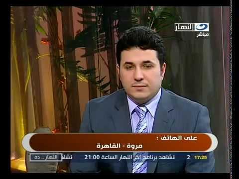 د.أحمد عمارة - النهاردة - الثقة بالنفس
