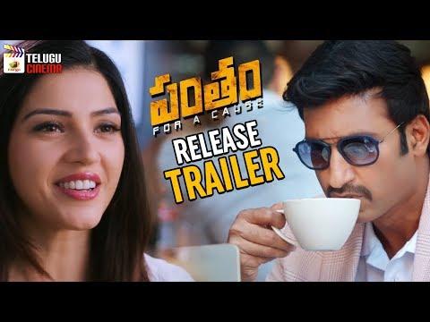 Pantham Movie RELEASE TRAILER | Gopichand | Mehreen | Gopi Sundar | #PanthamTrailer | Telugu Cinema