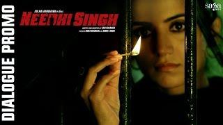 Needhi Singh |  Dialogue Promo 2 | Latest Punjabi movie 2016 | SagaHits