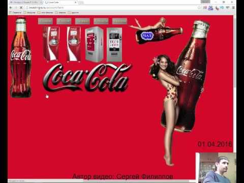 koka-kola-igra-s-vivodom-deneg