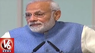 Prime Minister Narendra Modi Launches Ease Of Doing Business Grand Challenge