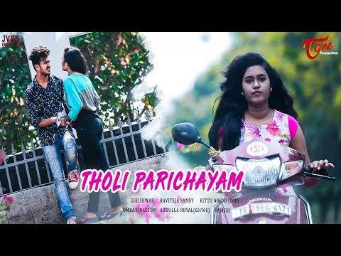 Tholi Parichayam | Telugu Short Film 2018 | By Sandy Raviteja | TeluguOne