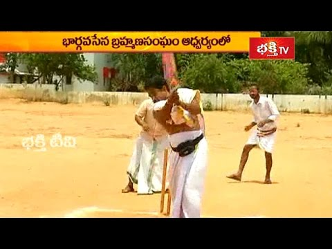 Hindu priests Playing Cricket Tournament in Rajahmundry
