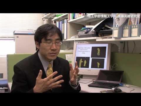 斎藤研究室 - コンピュータービジョンによる新しい映像メディア