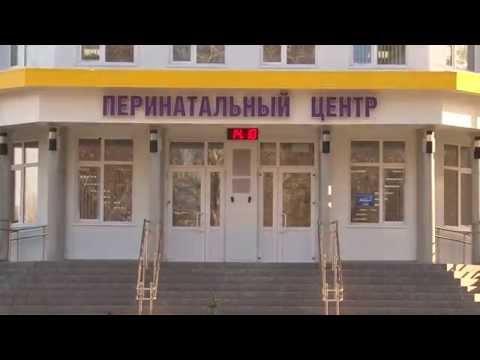 Перинатальный центр в Томске